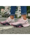 Nike Air Zoom SuperRep