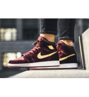 Nike Air jordan 1 heiress
