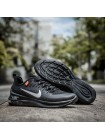 Nike air Vax Axis Zoom
